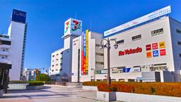 Hotels in Funabashi